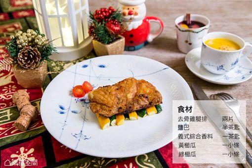 名家專用/幸福空間/完勝高級餐廳!暖心聖誕大餐輕鬆上桌(勿用)
