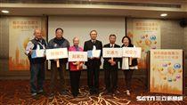 台灣高齡化政策暨產業發展協會今(22)天首度公布,中高齡友善縣市排行,拿下最高分的五星級縣市為台中市、高雄市、新竹市、嘉義市及連江縣。(圖/高發會提供)