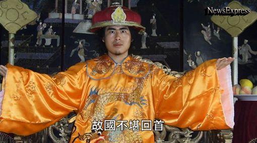 王炳忠圖翻攝自youtubehttps://www.youtube.com/watch?v=EQamVVaaktg
