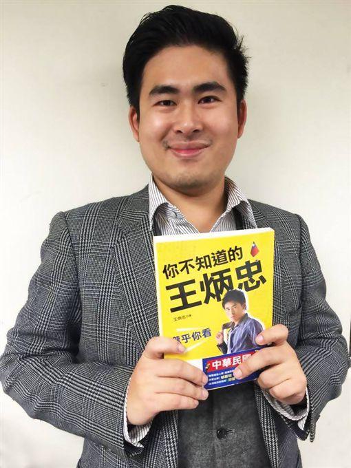 王炳忠圖翻攝自王炳忠臉書