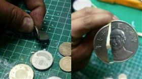 假幣,10元 圖/爆廢公社