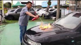 狂賣燒汽車1800