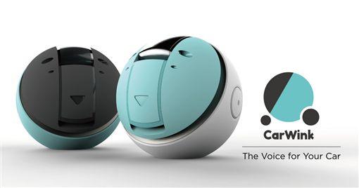 CarWink,Innovart Design,Kickstarter,募資,科技 圖/Innovart Design提供