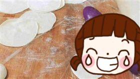 有網友日前到表姐家幫忙包水餃,卻驚見「姊夫」被表姐當成桿麵棍,讓他看得相當傻眼。其他網友看到後掀起熱議,紛紛直呼「水餃不用包餡就是海鮮口味啊」!(圖/翻攝自爆廢公社)