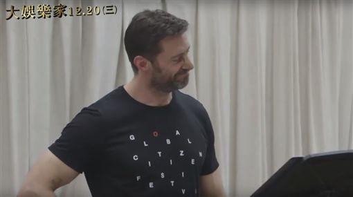 休傑克曼 《大娛樂家》/翻攝自YouTube