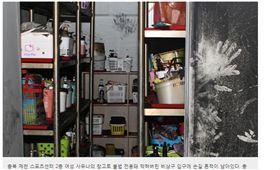 想逃卻逃不了…20女被活活燒死!火場手印照見證絕望一刻 圖/翻攝自朝鮮日報