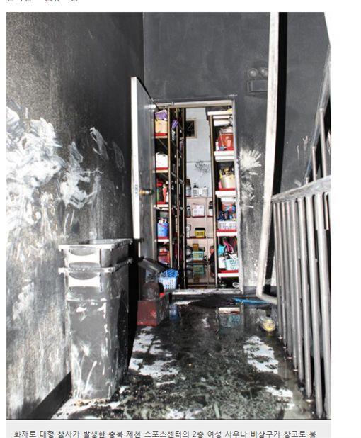 想逃卻逃不了…20女被活活燒死!火場手印照見證絕望一刻圖/翻攝自朝鮮日報