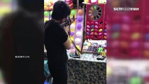 射氣球被當「盤子」耍? 網友控少給子彈