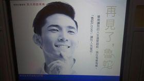 ATM,提款機,領錢,廣告,嘲諷,魯蛇,Dcard 圖/翻攝自Dcard
