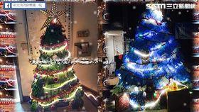 今天是耶誕節,由於天氣越來越冷,日前新竹市發生一氧化碳中毒事件,造成民眾2人死亡,7名消防員頭暈想吐案,新北市消防局第五大隊頂埔分隊為了能夠更提醒民眾注意,在防範一氧化碳中毒布條旁,精心設置利用「廢棄手套」製作而成的耶誕樹,而第二大隊福營分隊更是將廢棄舊水帶綁在A字梯上方,最後噴漆著色,做成別出心裁的耶誕樹,希望藉此設計吸引路過民眾目光,讓民眾能更了解消防安全及如何防範一氧化碳中毒危險。