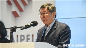 台大市長柯文哲三週年致詞。 圖/記者林敬旻攝