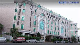 彰化歐遊汽車旅館。翻攝google map