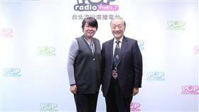 新黨主席郁慕明今接受廣播《POP搶先爆》專訪談王炳忠涉共諜一案