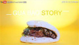 速食店竟有賣台灣味「刈包」。(圖/翻攝自壹加壹 ILLY and LEAN臉書)