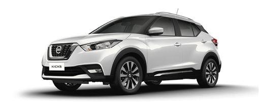 Nissan Kicks。(圖/翻攝Nissan官網)