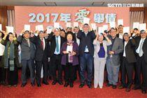 陳菊最後一次周年記者會,宣布高雄23年來首度成功達成零舉債(圖/高雄市政府提供)