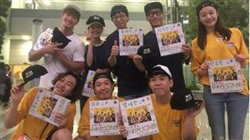 Running Man、RM/sbs_runningman_sbs IG