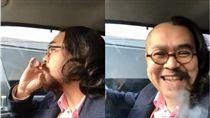 頭髮,鬍子,惡搞,搞怪,對比,駕照 圖/翻攝自推特