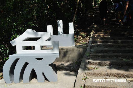 象山步道,台北101。(圖/北市大地處提供)