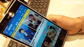 螢幕,手機,APP,新聞,三立新聞網,聽新聞,獨家