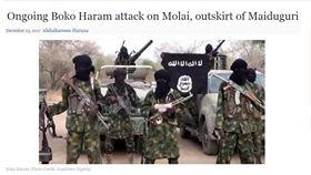 博科聖地聖戰士耶誕節企圖攻擊奈及利亞東北部大城邁杜古利(圖/premiumtimesng)