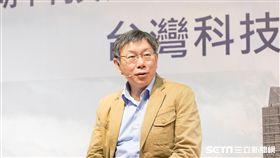 台北市長柯文哲出席內湖行動市政會議 北市府提供