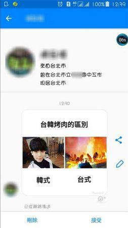 SHINee鐘鉉 地獄梗圖/爆廢公社
