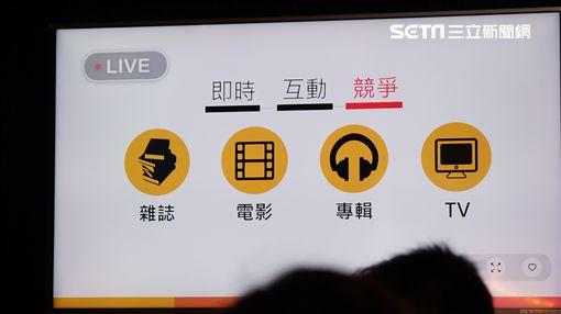 17 Media,黃立成,直播平台,網路直播,影音3.0世代,17直播