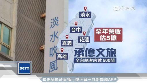 砸五億小琉球蓋飯店 打造台版長灘島
