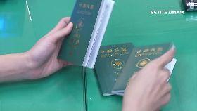 護照51州1800