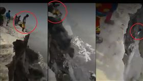 懸崖崩裂,遊客墜海(圖/TNEWS影片)