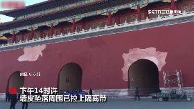 故宮外牆禿1200