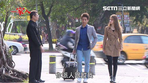 一家人,韓瑜,伊正,張維錫,安妮