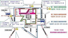 台灣大車隊,疏運。