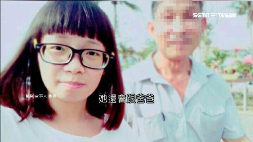 轉彎18歲女慘死輪下 父哽咽:夢想遊日