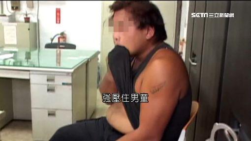 「刺青針刑」虐死童 惡男關11年假釋出獄 ID-1192547
