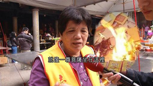 燒金紙地藏王「浴火顯靈」? 求補財庫香火旺