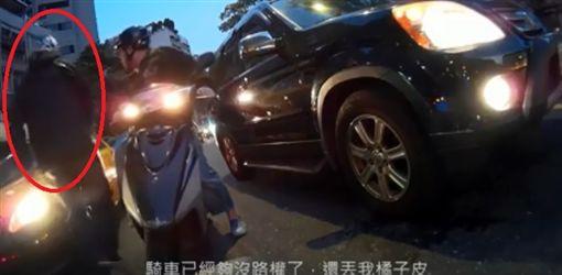 太缺德了!今(27)日有一名機車騎士準備停等紅燈時,看見前方計程車司機亂丟橘子皮,騎士看到後立刻下車,並叫司機將路上橘子皮通通撿回。其他網友看到影片後,紛紛大讚該名騎士的作為,並諷刺小黃司機「在玩瑪莉歐賽車?」(圖/翻攝自爆料公社)