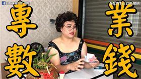黃小愛自創可愛的餐廳阿姨,贏得網友喜愛。(圖/翻攝自耖俗辣黃小愛臉書)