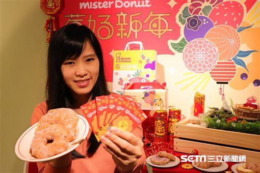Mister Donut「芙樂奇系列」開運甜甜圈。(圖/Mister Donut提供)