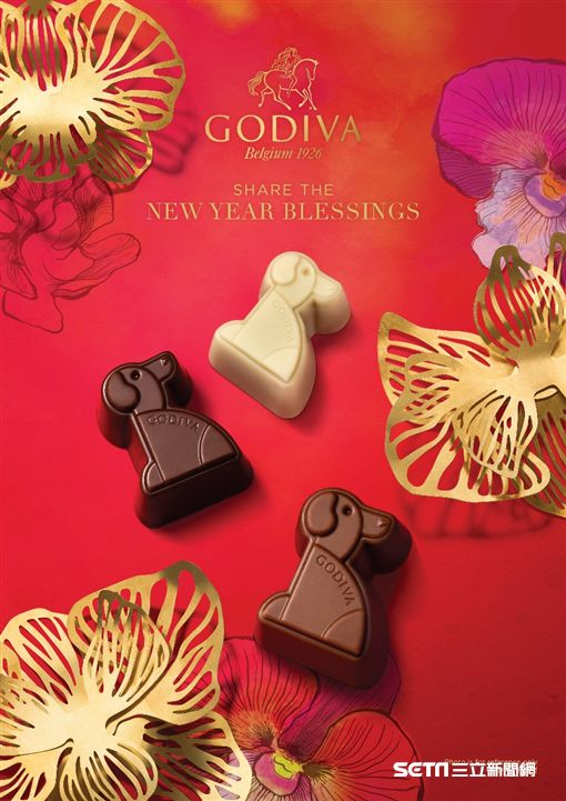 GODIVA新年限量茶香巧克力。(圖/GODIVA提供)