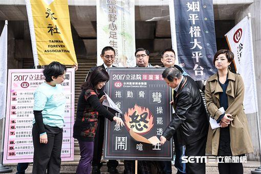 公督盟公布立法院年度代表字「怒」記者會。 圖/記者林敬旻攝