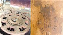 ▲廈門一間百年古厝翻修時,竟意外挖到太極八卦機關。(圖/翻攝自news.china.com )