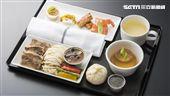 ANA台北晶華五度攜手合作機上餐,牛肉麵,商務艙,飛機餐。(圖/台北晶華提供)'