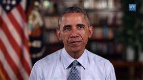 歐巴馬,圖/翻攝自歐巴馬臉書