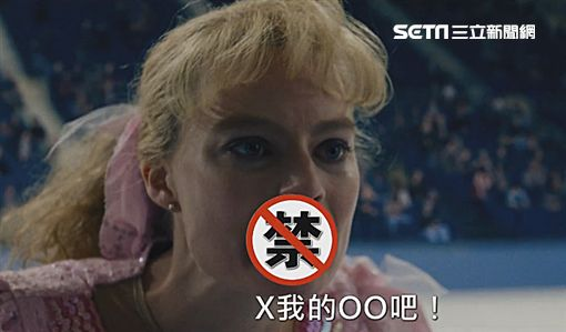 電影《老娘叫譚雅》劇照/海樂提供