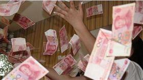 中國大陸涉貪大小官員中,女性不在少數。(圖/翻攝中國禁聞網)