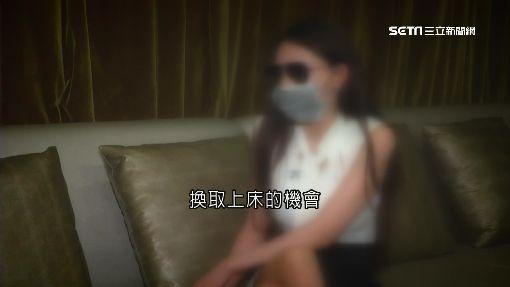 CEO桃色糾紛 遭控砸2百萬搶女友 ID-1193981