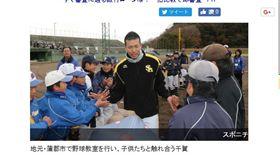 ▲軟銀鷹強投千賀滉大出席地方棒球教室。(圖/截自日本媒體)