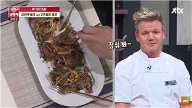 戈登,Gordon Ramsay,냉장고를부탁해,韓國,料理,節目,美食 圖/翻攝自YouTube